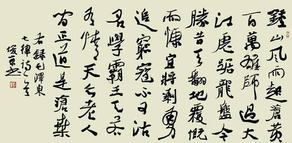 """""""宵""""和""""霄""""是两回事儿,书法中写错了就要闹笑话了"""