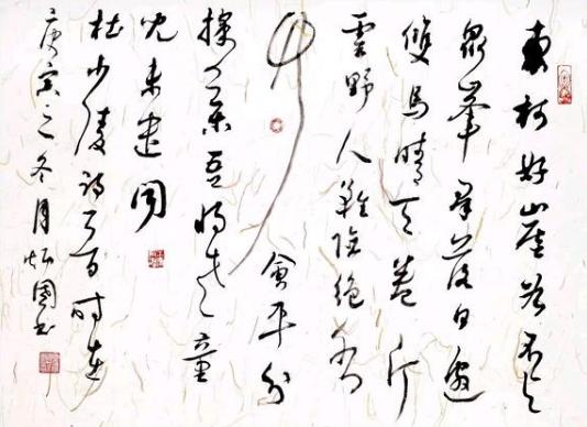 出身江南名门望族,他不仅硬笔书法好,毛笔书法也可观