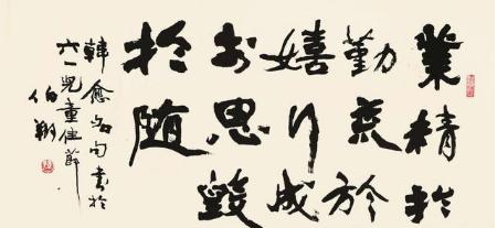 """他用一生时间写唐楷,80岁时才悟出了书法的""""转换""""技巧"""